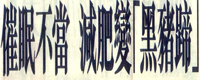 Sing Tao Daily_1